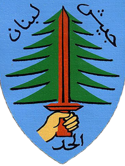Flag_of_the_South_Lebanon_Army