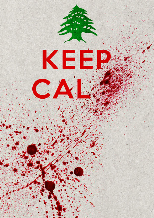 Keep Cal, Lebanese version - by André Sleiman