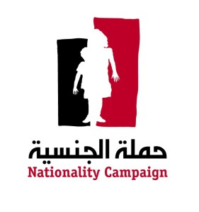 My Nationality is A Right for Me and My Family Nationality campaign in Lebanon Jinsiyati